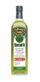 Extra Virgin Olive Oil in Glass Bottle Marasca